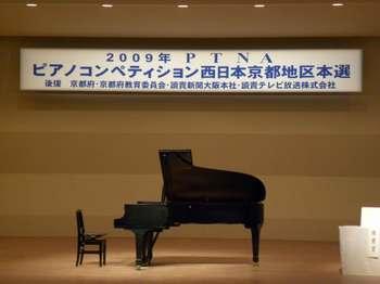 Webkyouto2009001