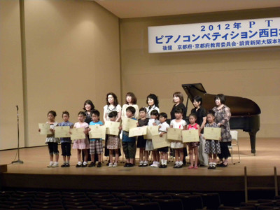 Kyoto2012015