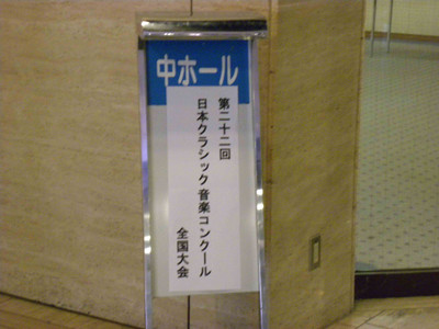 Osakacl2012001