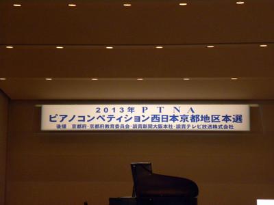 Kyotohon13002