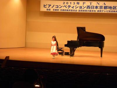 Kyotohon13004