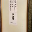 08kansai10