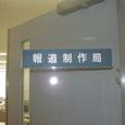 Niigata00138